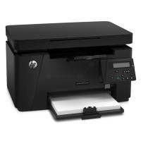 HP LaserJet Pro MFP M 125 nw
